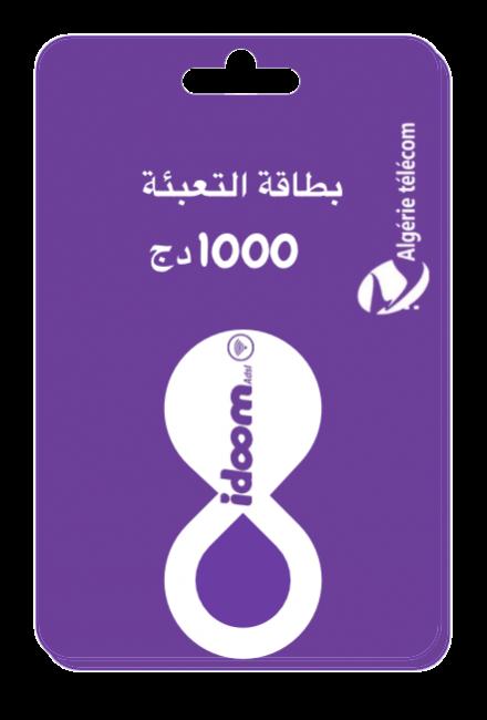 idoom 4G 1000